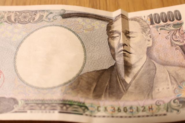借金の額は1万円