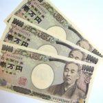 闇金から3万円借りたらどうなる?手取り額と利息の恐ろしさ
