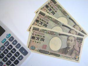 闇金で3万円借りる