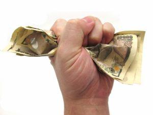 パチンコで闇金にお金を借りた